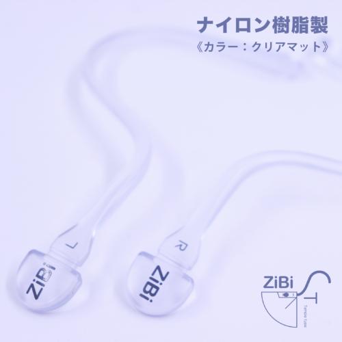 zibi_t_nylon_clearmatt