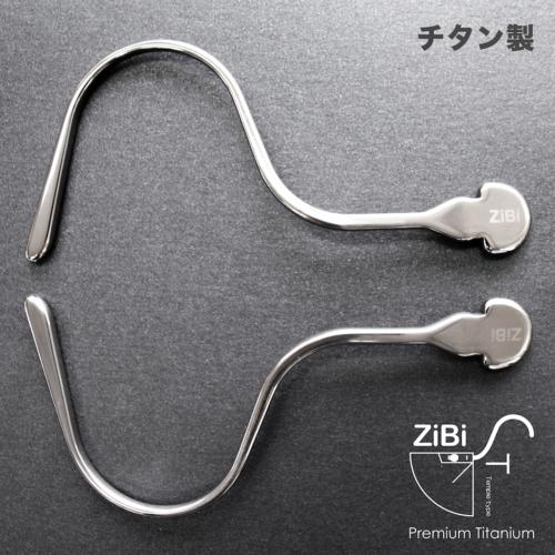 zibi_t_titanium