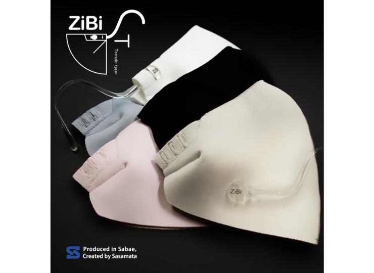 zibi_t_basicset